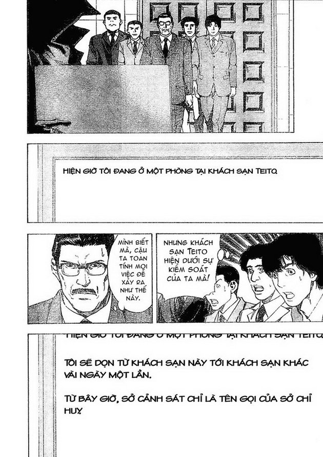Death Note chapter 010 trang 17