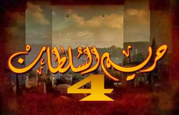 wadi diab 11 ep 1