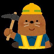 モグラの工事作業員のイラスト(穴)