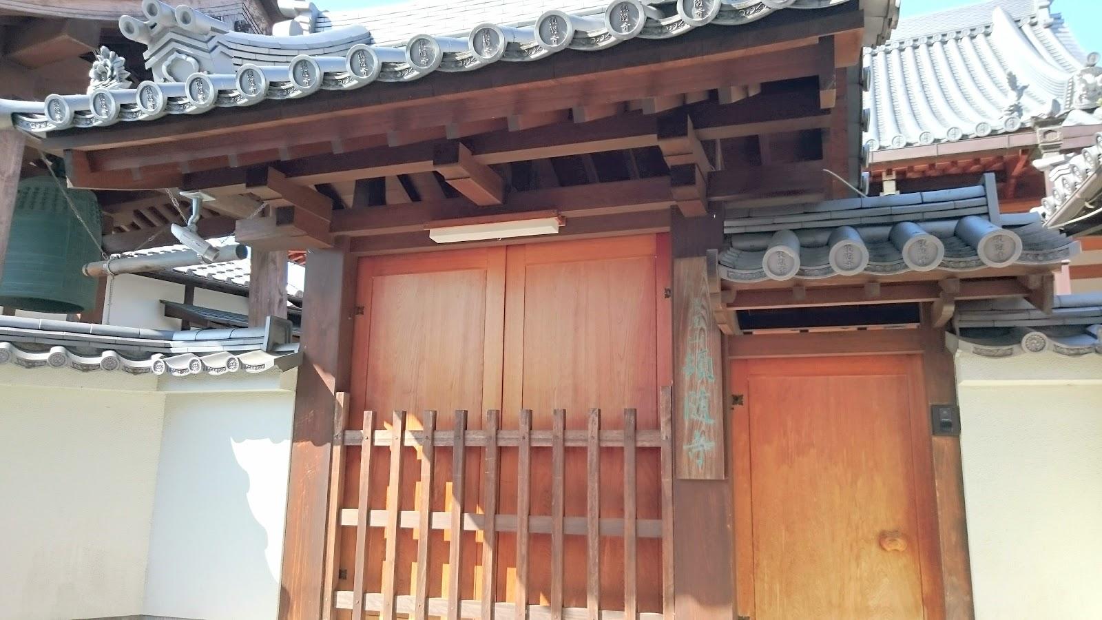 【寺院】頓随寺(松原市)