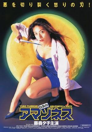 Hakui No Amazonesu (1995)