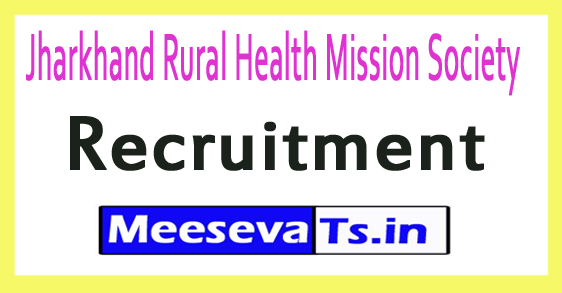 Jharkhand Rural Health Mission Society JRHMS Recruitment Notification 2017