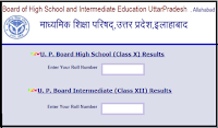 10th, 12th board exam results 2019 - UP BOARD RESULT