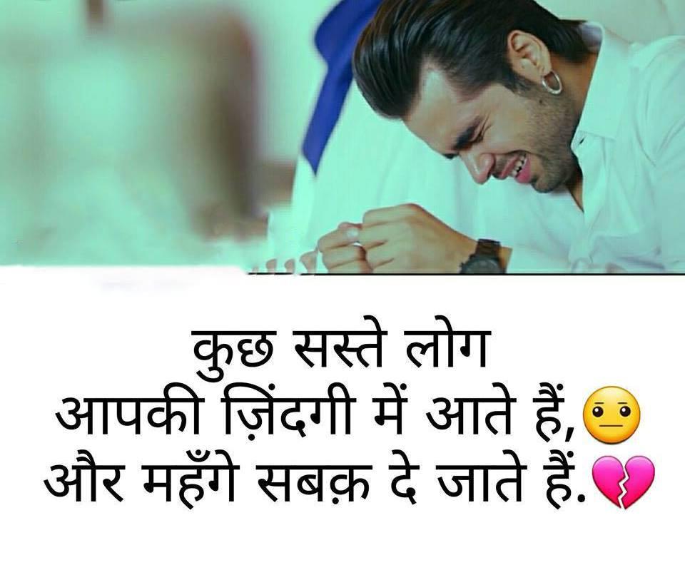 Jokes funny shayari romantic love shayari image download facebook love shayari with image in hindifriendship shayari downloadfunny shayari image downloadphoto shayari in hindilove shayari with photosad shayari voltagebd Choice Image
