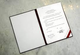 Pengertian Traktat dan Macam-Macam Traktat atau Perjanjian Internasional sebagai Sumber Hukum