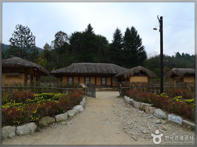 PyeongChang : Hyo Seok Cultural Festival