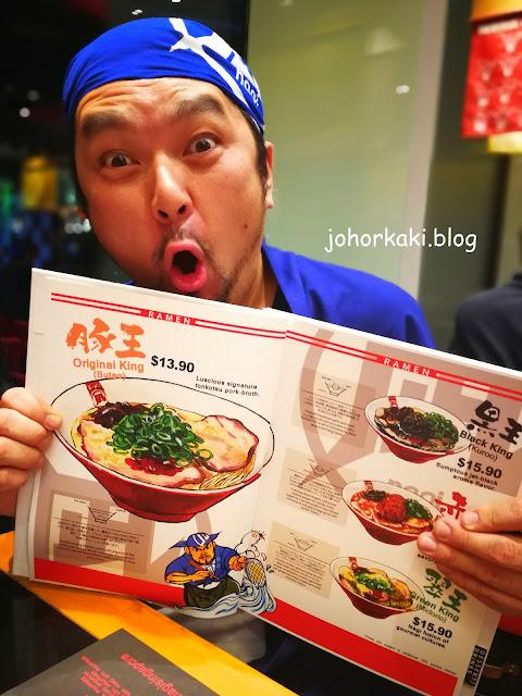 Ramen-Nagi-Chef-Ikuta