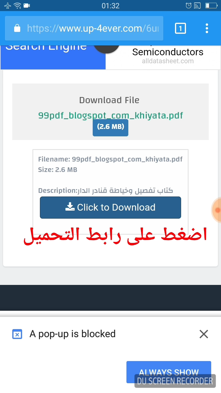 e826a564d0646 كتاب قواعد الخياطة و التفصيل - تحميل كتب pdf مجانا كتب عربية موقع ...