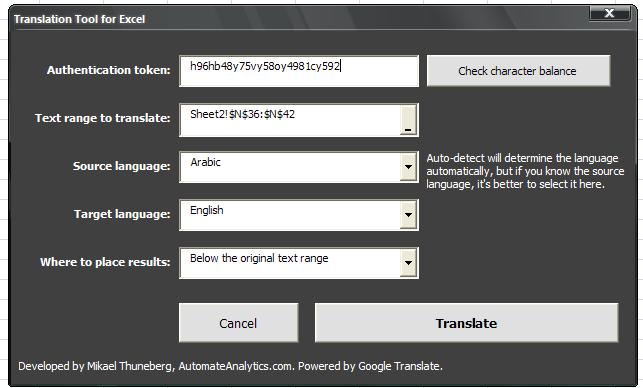 Translation Tool for Excel - Supermetrics