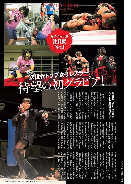 木村花 Kimura Hana Female Pro Wrestler Images