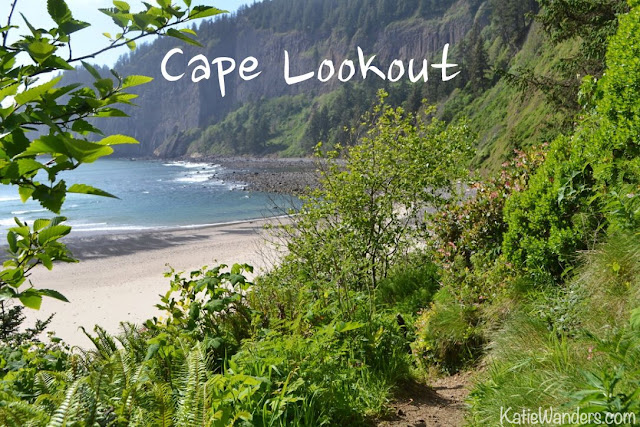 Cape Lookout - South Beach