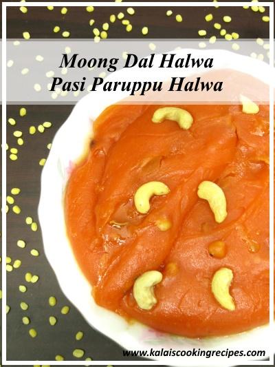 Moong Dal Halwa | Pasi Paruppu Halwa