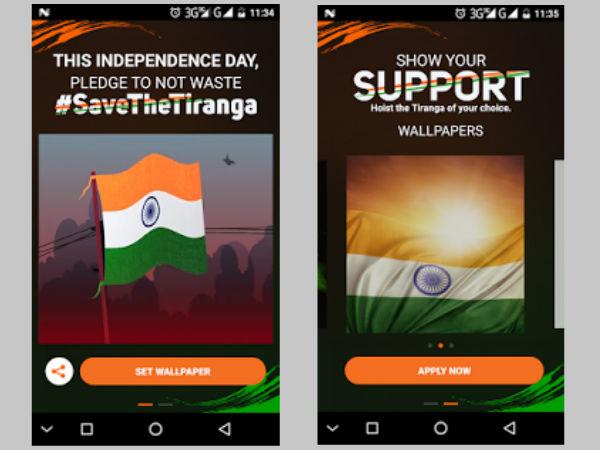 The Tiranga App