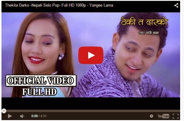 Halka halka hawa sangai new nepali song 2014 mp3 download you.