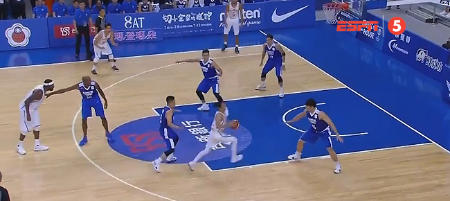 Terrence Romeo Fakes Out The ENTIRE Chinese Taipei Defense (VIDEO)
