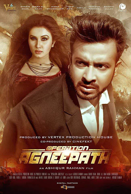 Operation Agneepath 2017 Bangla Movie Full HD 720p