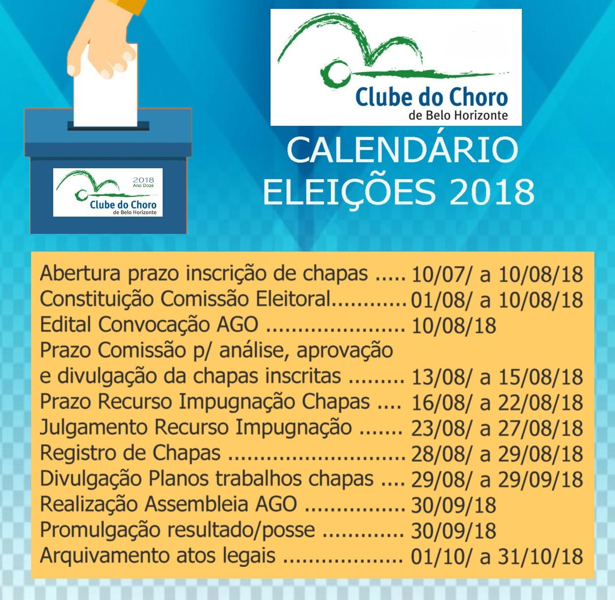 ATENÇÃO ASSOCIADOS FIQUEM ATENTOS AO CALENDÁRIO DAS PRÓXIMAS ELEIÇÕES