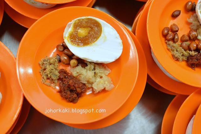 Bubur-Nasi-Istimewa-No. 1-Johor-Bahru-Sentosa-JB