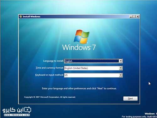 تحميل ويندوز 7 الاصلي مجانا