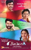 Manamantha 20Days Posters-thumbnail-9