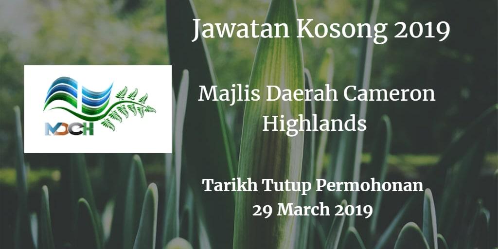 Jawatan Kosong MDCameron 29 March 2019