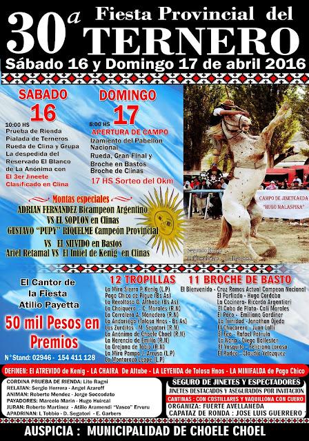 Fiesta Provincial del Ternero