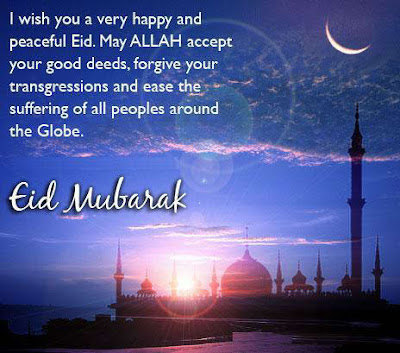 eid mubarak beautiful wish cards, message and blessing quotes 12