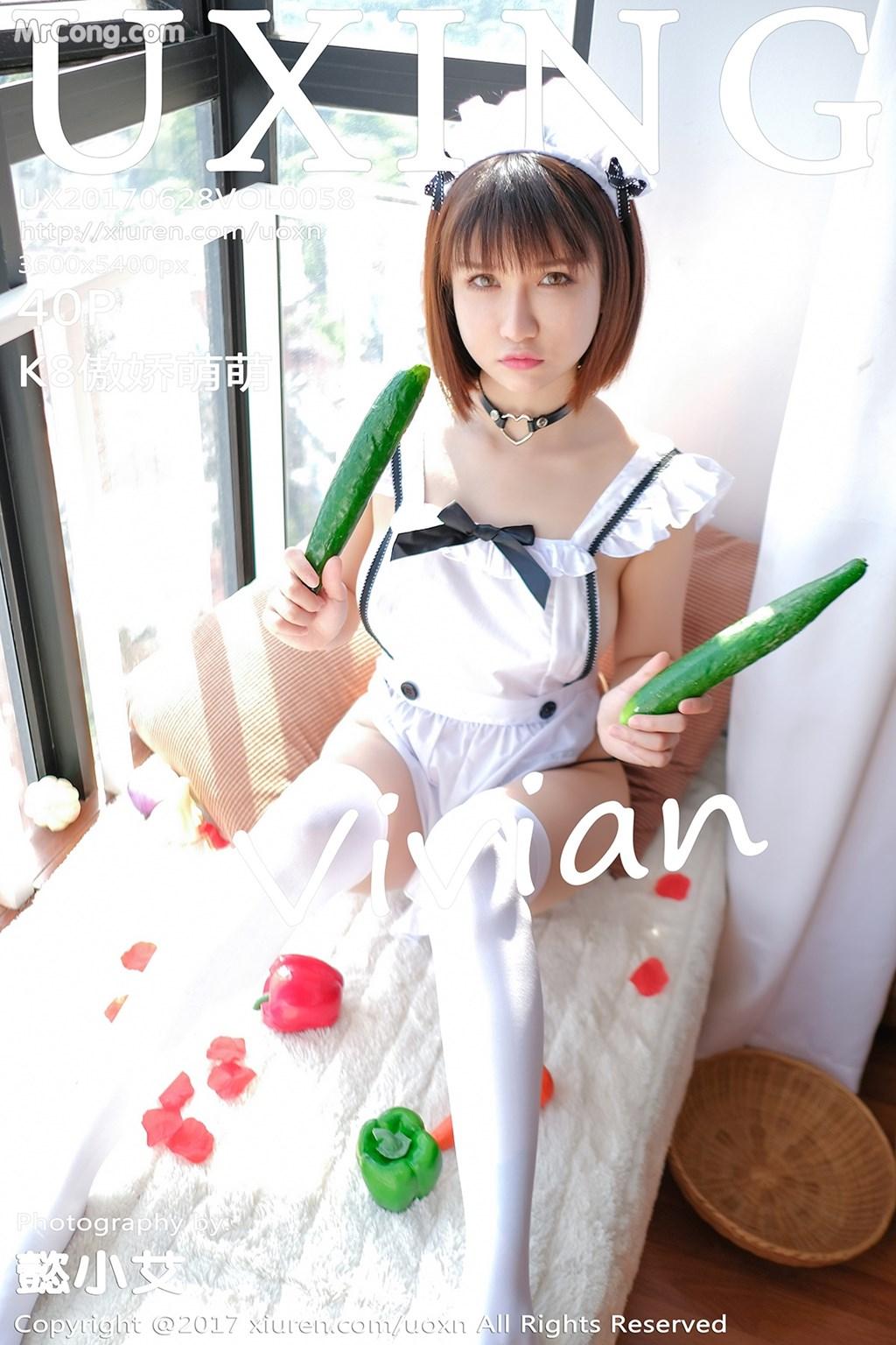 UXING Vol.058: Người mẫu Aojiao Meng Meng (K8傲娇萌萌Vivian) (35 ảnh)