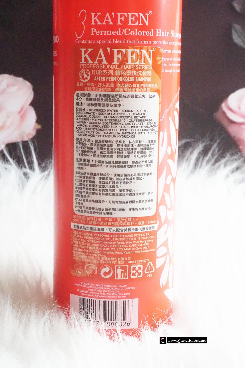 Shampoo Khusus Untuk Rambut Diwarnai | KA'FEN Impression Series Permed/Colored Shampoo's Review