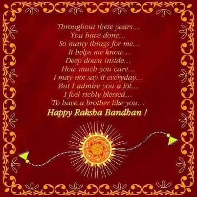 funny-rakhi-messages