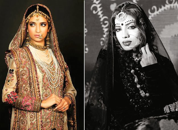 Fahad Hussayn Bridal