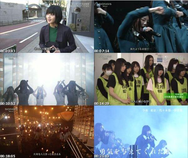 [TV-Variety] 欅坂46 – NHK SONGS (2017.04.06) – 平手友梨奈