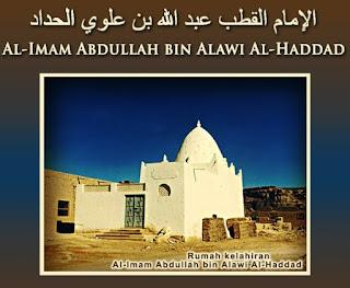 Kitab Al-Fushul al-Ilmiyyah wa al-Ushul al-Hukmiyyah karya Sayyid Al-Imam Abdullah Al-Haddad.ra