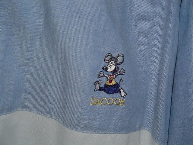 ... desta camisa da Sacoor