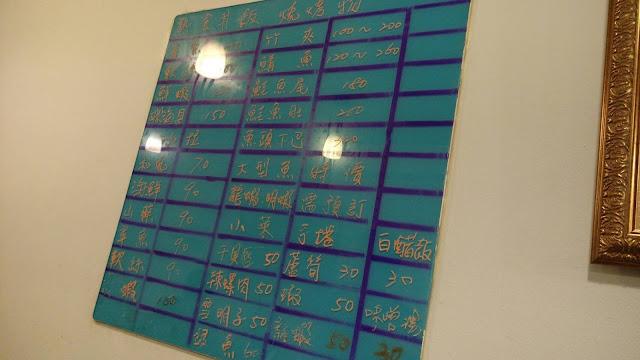 築地平價日式料理 菜單