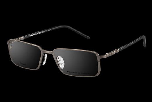 a8e3ff59a72 Fashion Style  Modern Glasses Frames Collection
