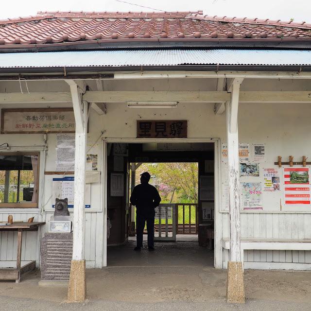 小湊鐵道 里見駅