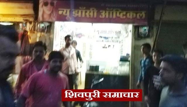 बडी खबर: सब्जी मंडी के सामने मनचले ने पकडा मासूम का हाथ, पब्लिक कूटाई | Shivpuri News