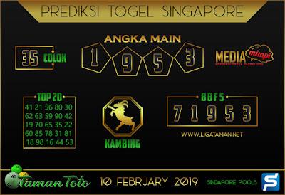 Prediksi Togel SINGAPORE TAMAN TOTO 10 FEBRUARI 2019
