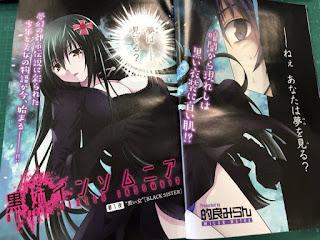 """Milan Matra tiene un nuevo manga titulado """"Black Sister Insomnia"""""""