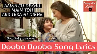 dooba-dooba-song-lyrics-helicopter-eela-kajol-arijit-singh-sunidhi-chauhan