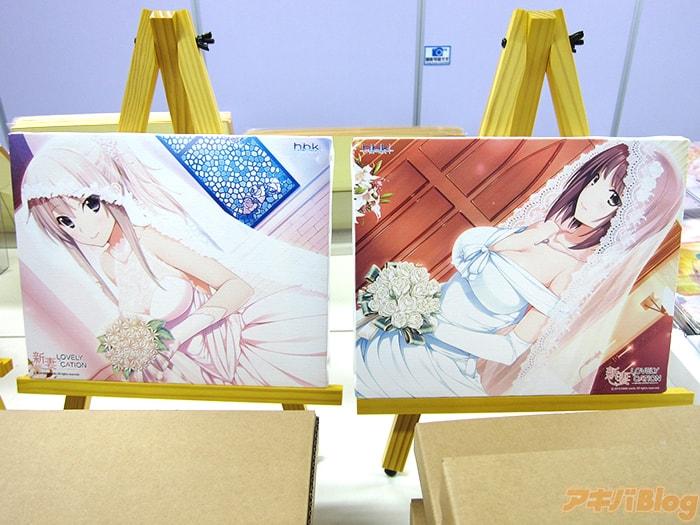 Exposição de Niizuma Lovely x Cation e Kisaragi Yuuwaku