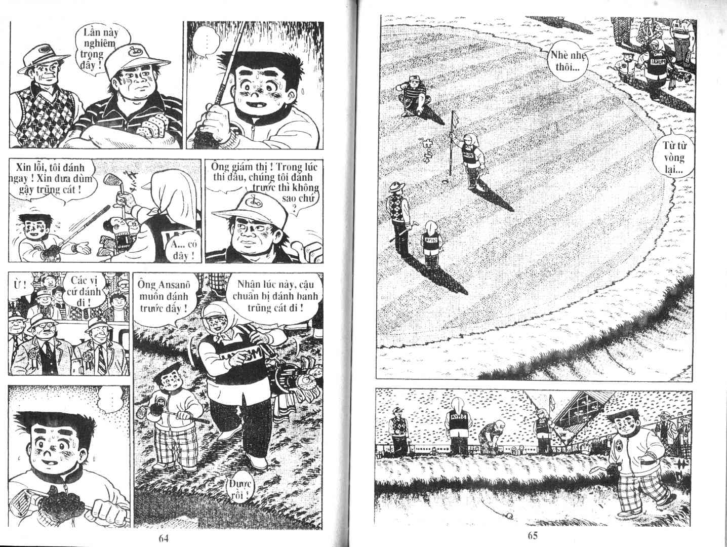 Ashita Tenki ni Naare chapter 41 trang 31