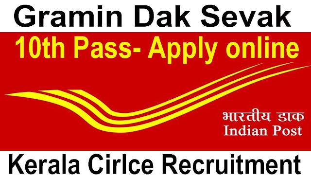 POSTOFFICE JOB FOR THE POSTS OF GRAMIN DAK SEVAKS IN THE CIRCLE  (Kerala Circle)