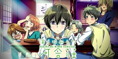 Download Bokura wa Minna Kawaisou BD 1-12 Subtitle Indonesia 480p 720p Batch