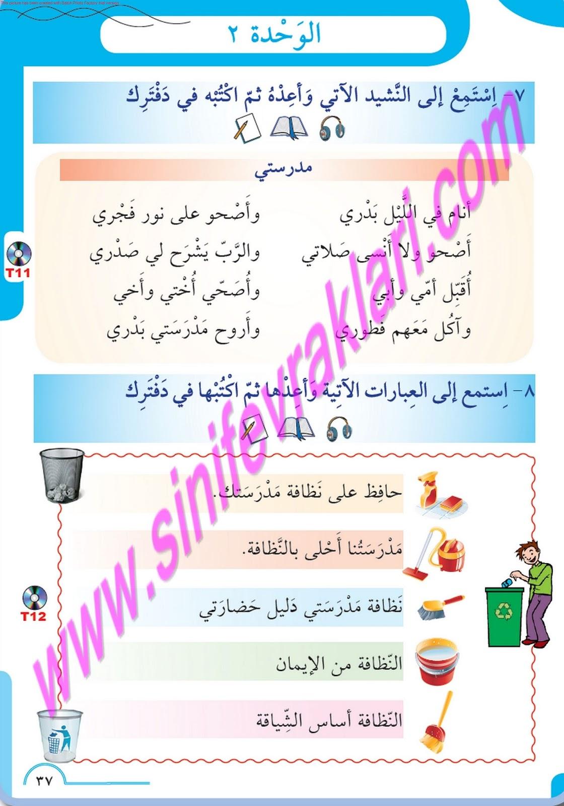 7 Sınıf Arapça Meb Yayınları Ders Kitabı Cevapları Sayfa 37 Ders
