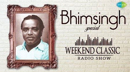 A. Bhimsingh Special Weekend Classic Radio Show – Tamil