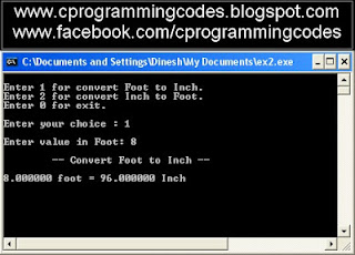 Output of convert Feet to Inch C program