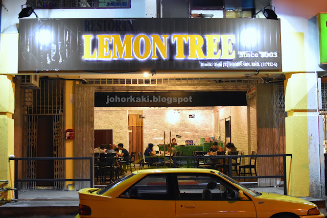 Lemon-Tree-Taman-Melodies-Permas-Jaya-Kulai