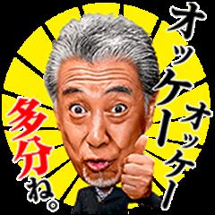 Junji Takada Talkin' Nonsense